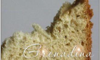 Средиземноморский хлеб с оливками и розмарином