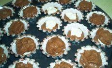 Шоколадно-коричные мини кексы с кофе по-тунисски.