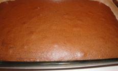 """Торт""""шоколадное настроение"""""""