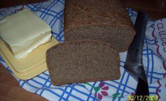 Хлеб пшенично-ржаной,с цельнозерновой ржаной мукой.