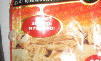 Кораллы по корейски