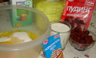 """Шоколадный кекс с """"пьяной"""" вишней"""