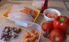Паэлья с курицей и мореподуктами