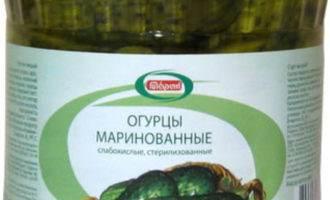 """Салат """"русский"""" закусочный."""