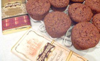 Кексики ореховые с шоколадом