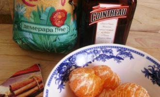Мороженое мандариновое «постновогоднее» для ксюши-strelec148.