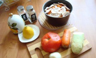 Запечённые овощи.